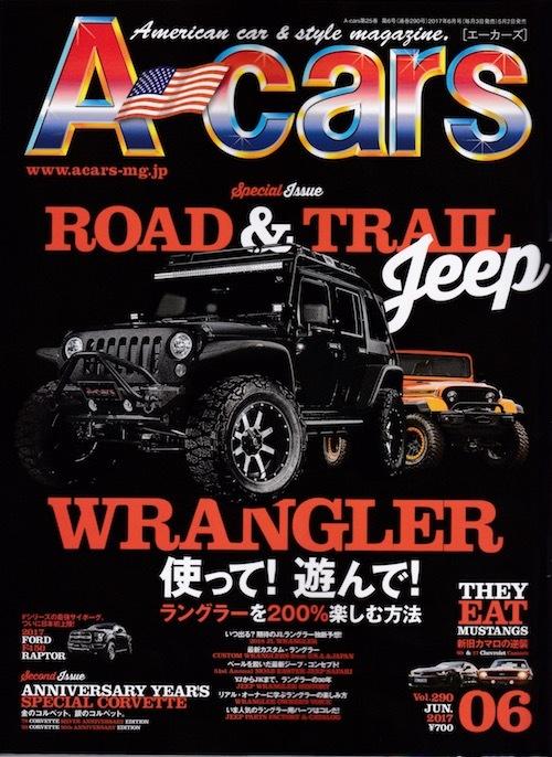 a-cars2017-6.jpeg