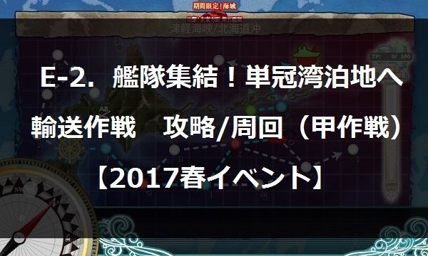 2017harue2000.jpg