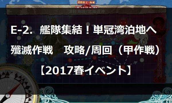 2017harue2100.jpg