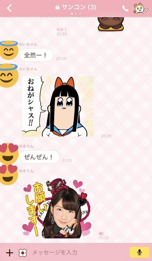 sashi_t170524.jpg