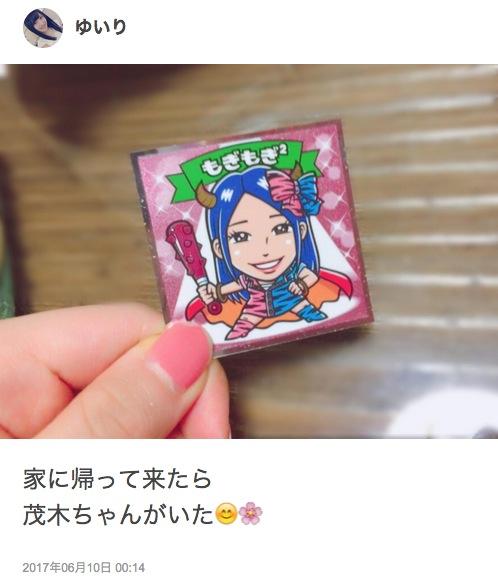 yuiri755170610.jpg