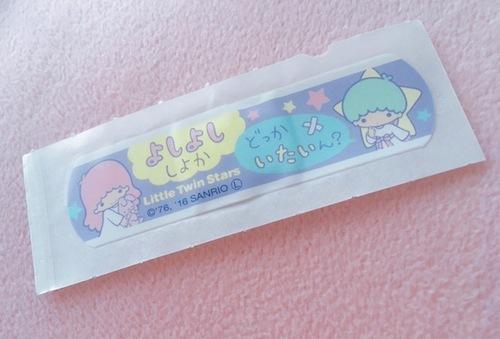 yuki_t170427.jpg