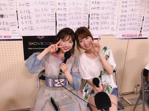 yuki_t170617.jpg