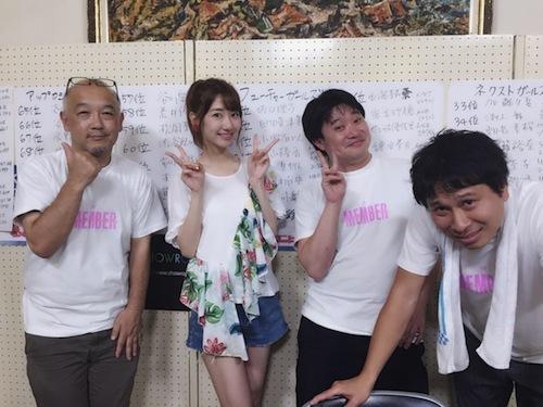 yuki_t170617_01.jpg