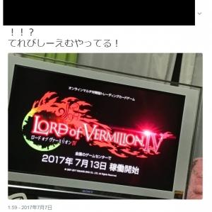 20170707kamigame.jpg