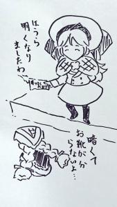 XiJgt1k.jpg