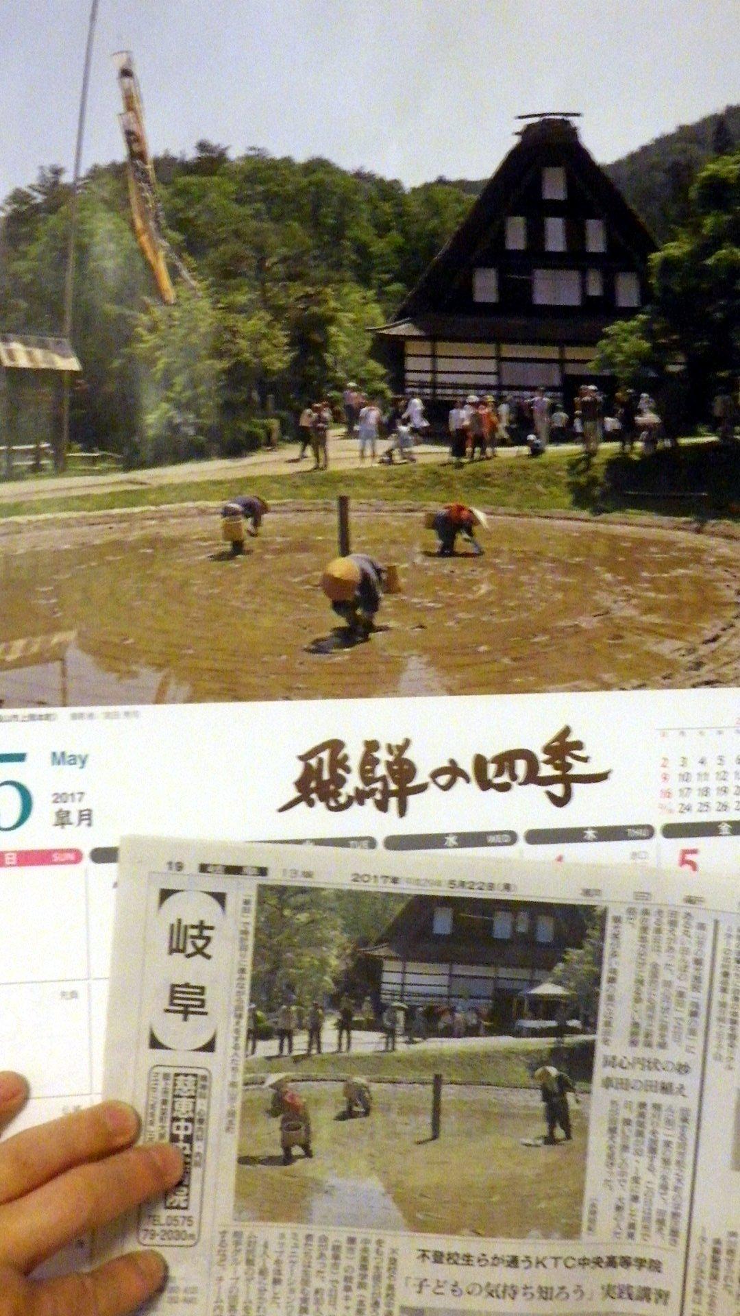 170522Hida-no-sato3.jpg