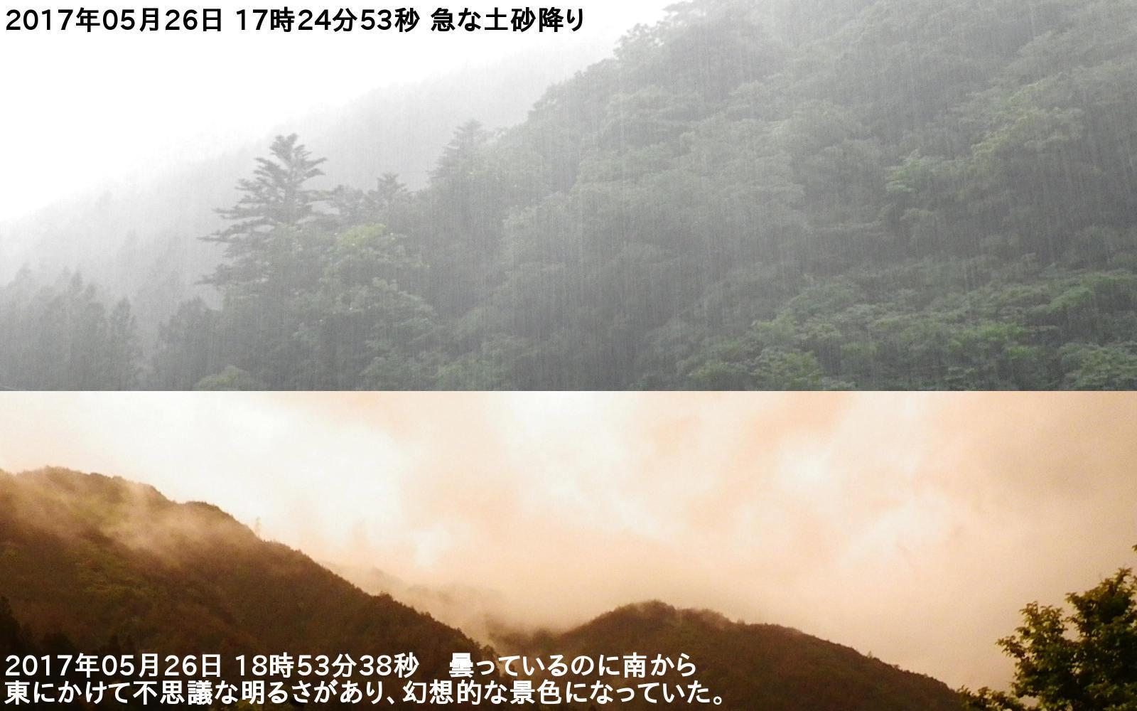 170526_downpour.jpg