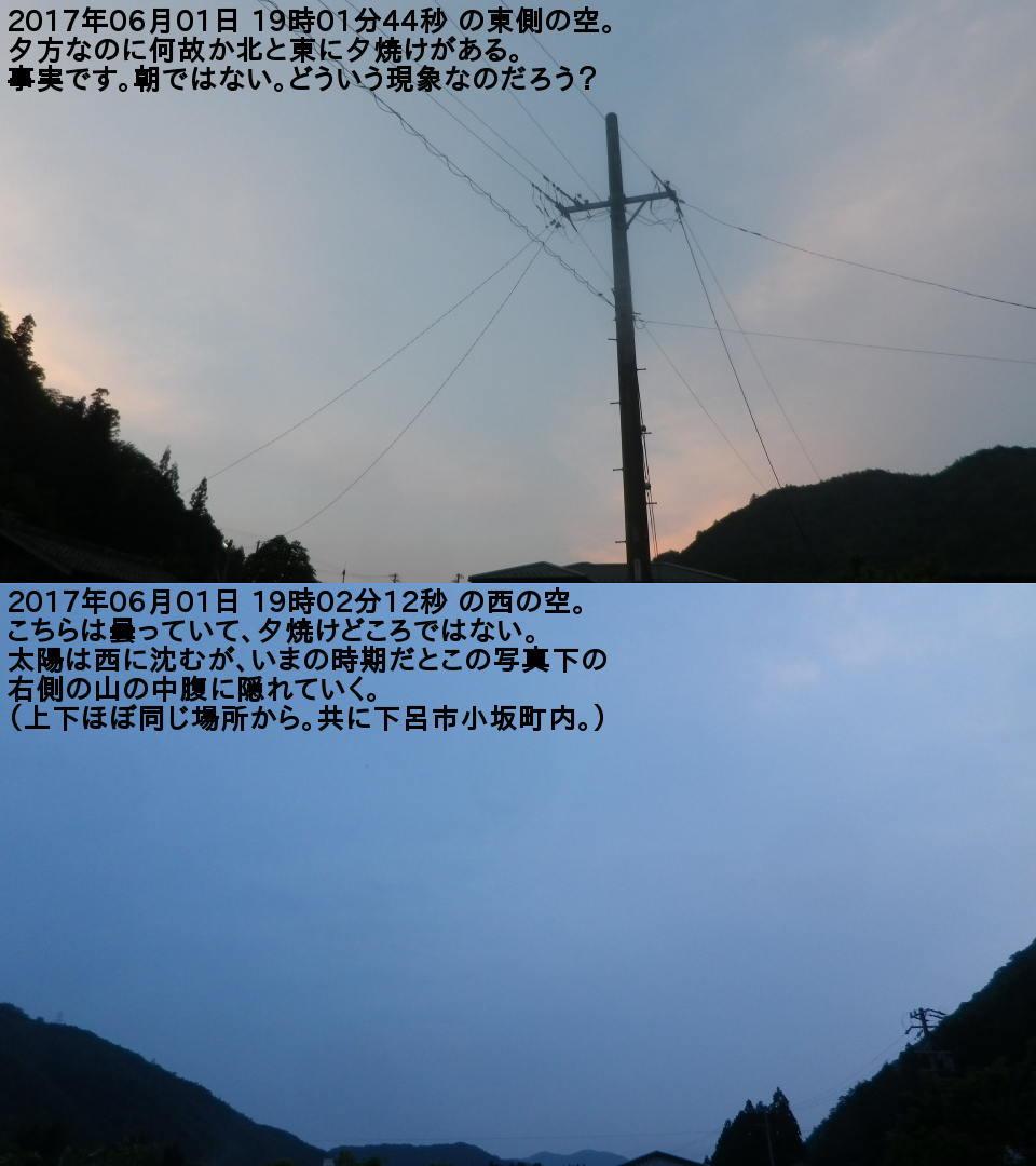 170601_phenomena.jpg