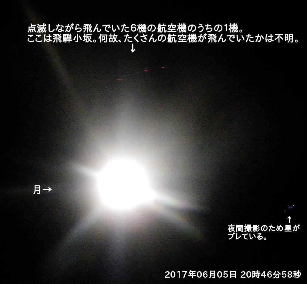170605_204658.jpg