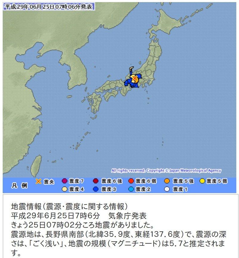 170625-0706-earthquake.jpg
