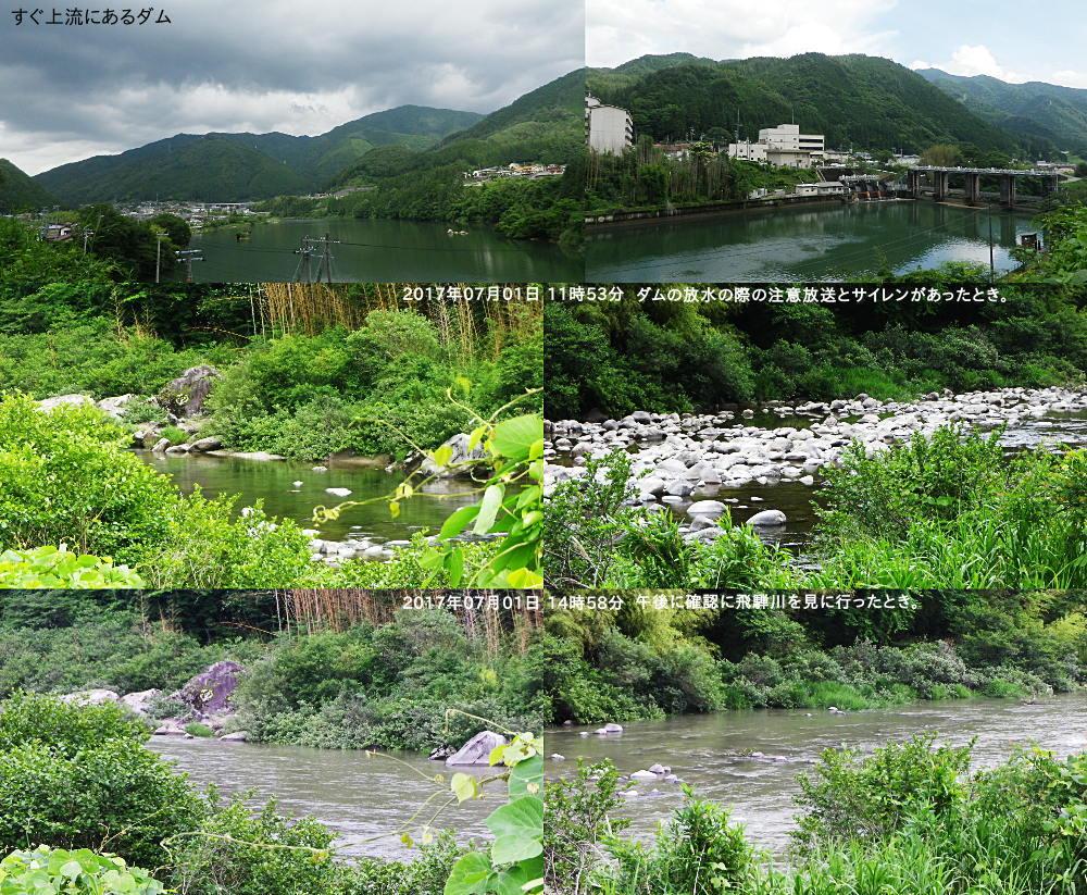 170701_river2.jpg