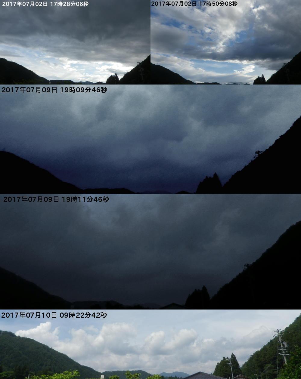 170709_sky_eye.jpg