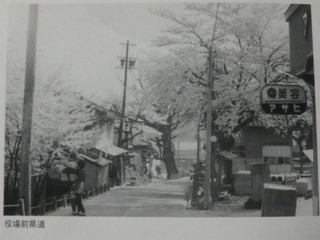 osaka-asahi2.jpg