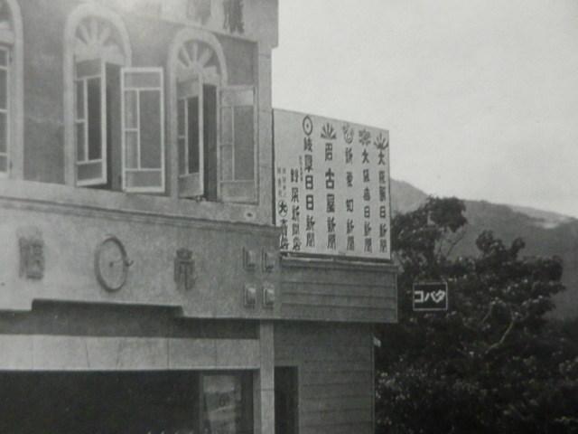 osaka-asahi3.jpg