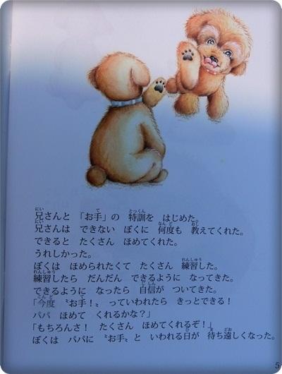 ハレル絵本1034