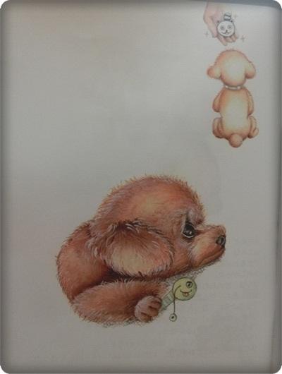 ハレル絵本2008