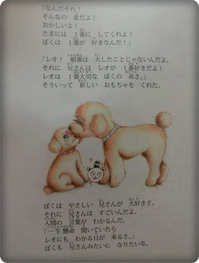 ハレル絵本2010