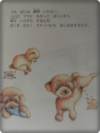 ハレル絵本2011