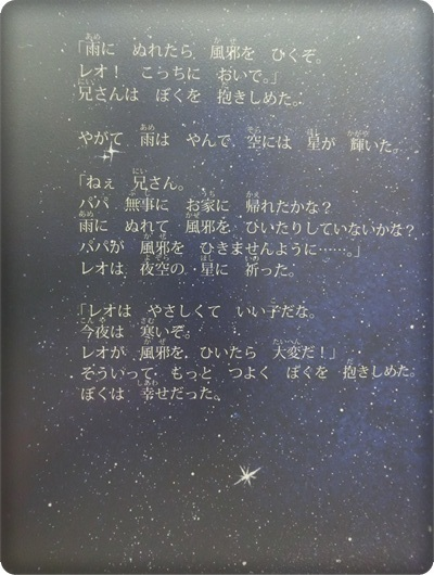ハレル絵本2024