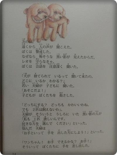 ハレル絵本2026