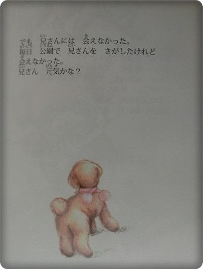 ハレル絵本2035