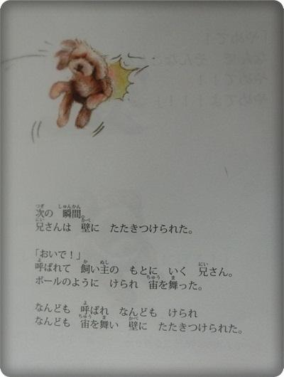 ハレル絵本2039