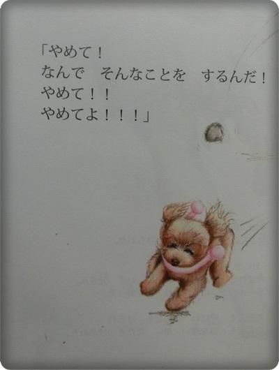 ハレル絵本2040