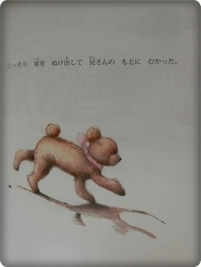 ハレル絵本2043