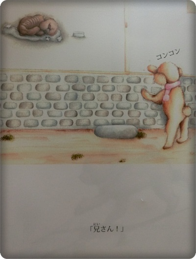 ハレル絵本2044