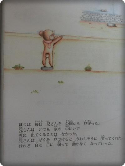 ハレル絵本2046