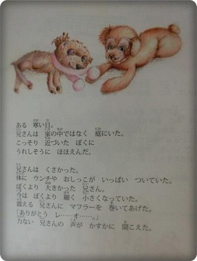 ハレル絵本2047