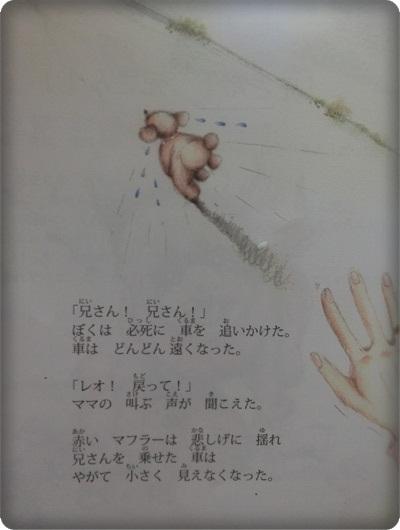 ハレル絵本2050
