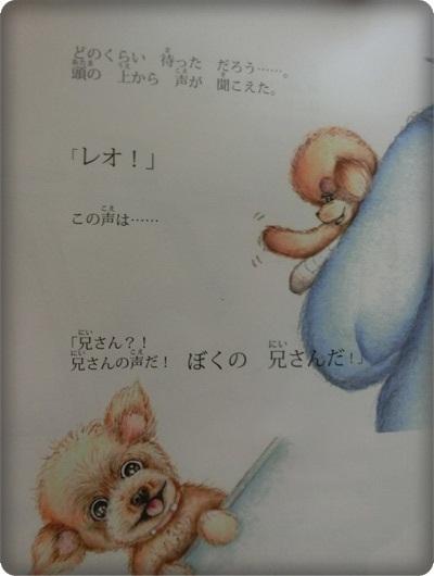 ハレル絵本2054