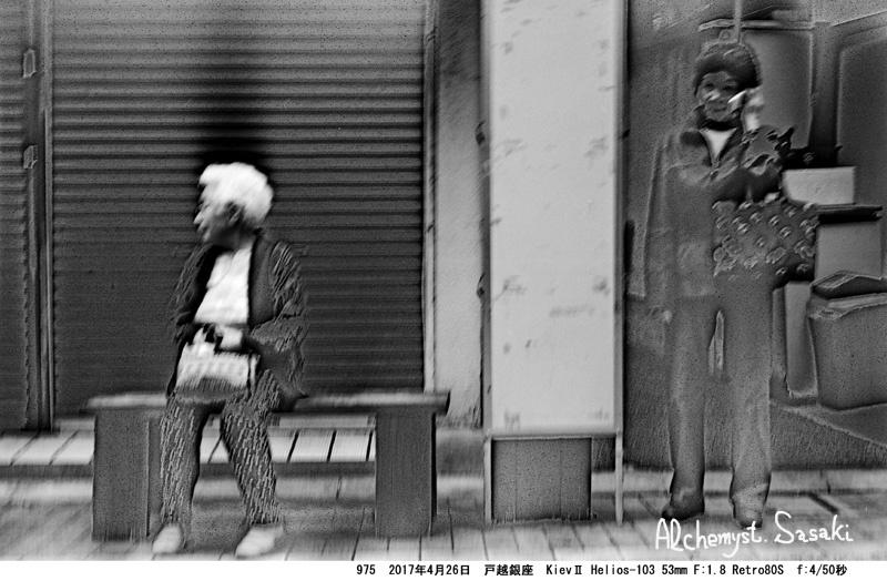 戸越銀座975-21
