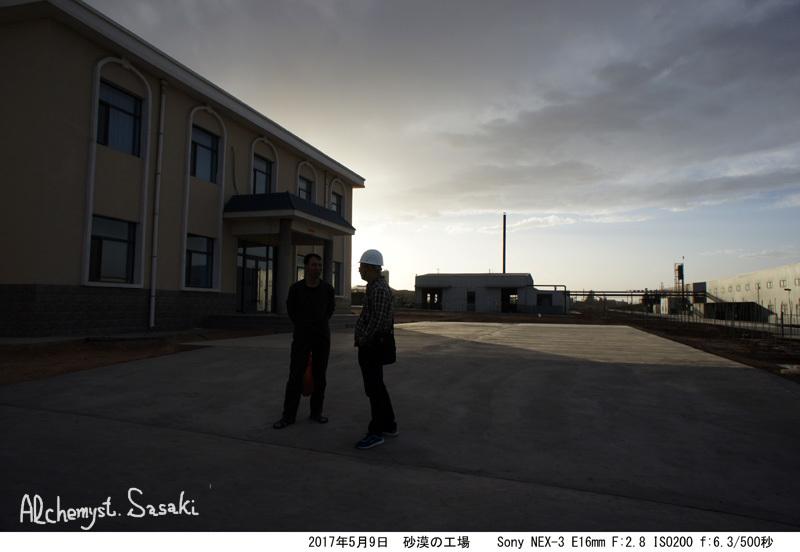 砂漠の工場DSC01521 adj