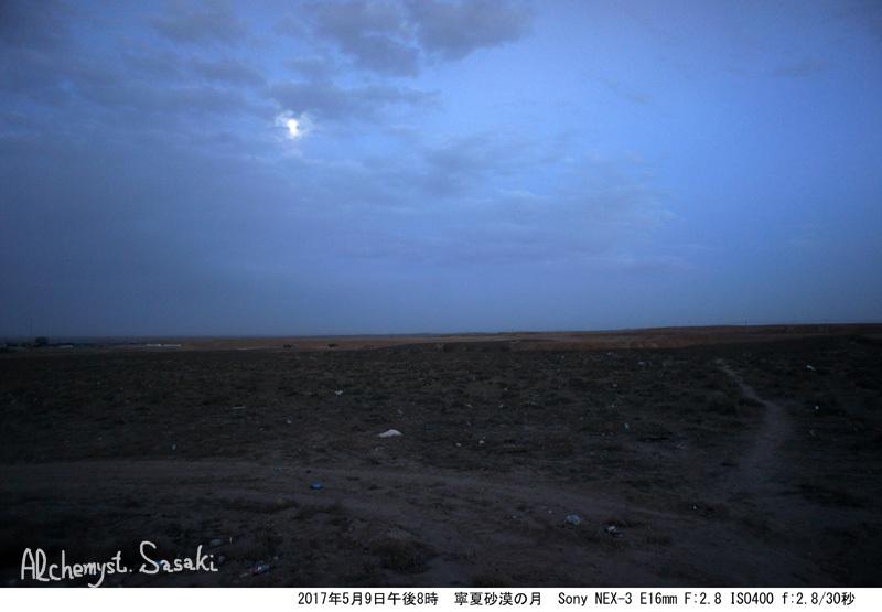 砂漠の工場DSC01530