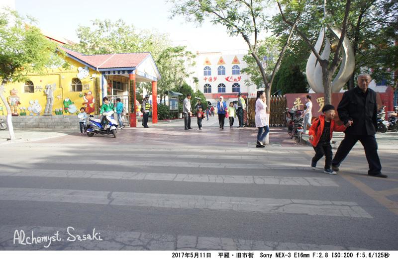 平羅旧市街DSC01585 R