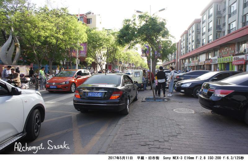 平羅旧市街DSC01591 R
