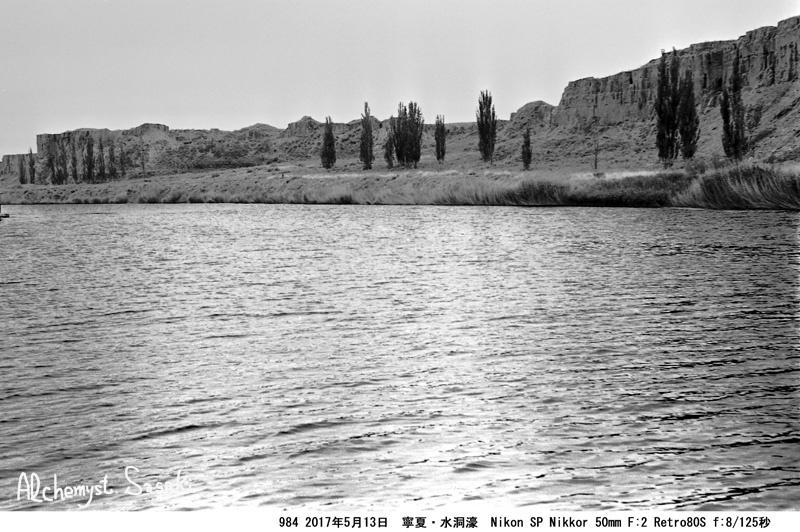 水洞濠984-35