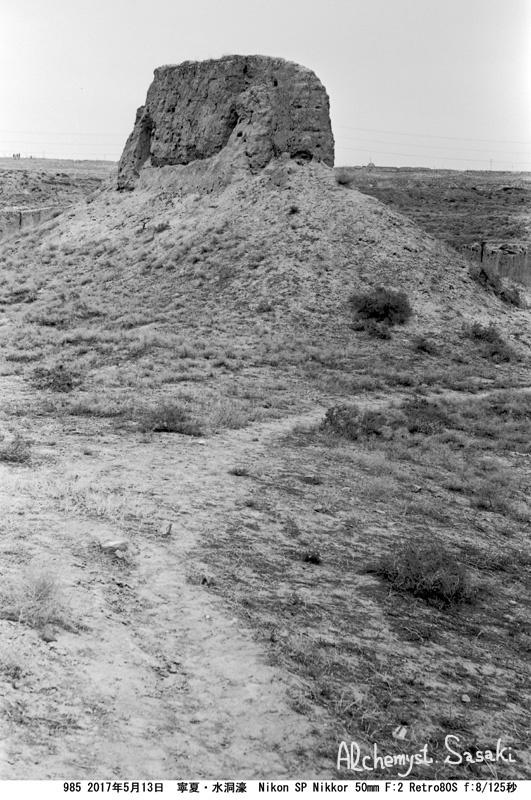 水洞濠985-61