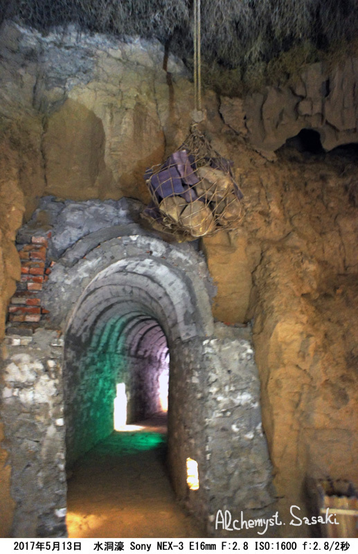 水洞濠DSC01842