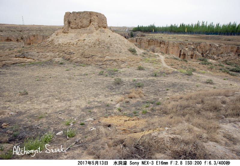水洞濠DSC01878