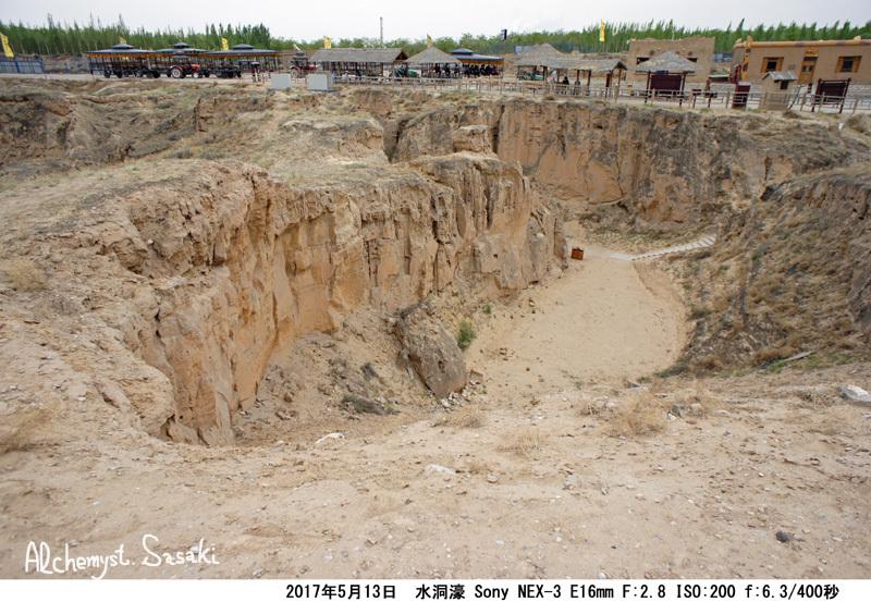 水洞濠DSC01880