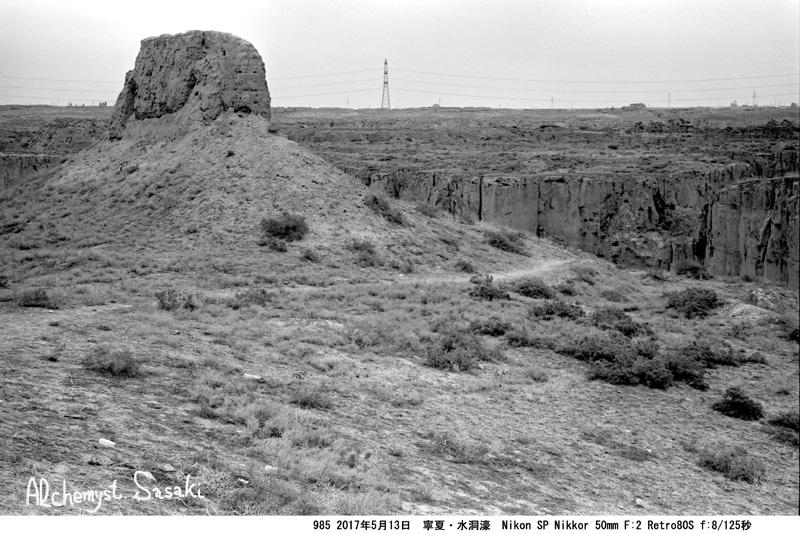 水洞濠985-62
