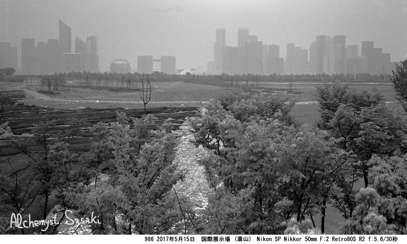 蕭山新市街986-98