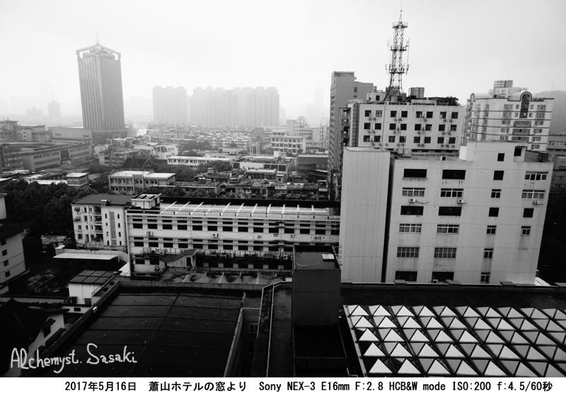 ホテル近辺DSC02188