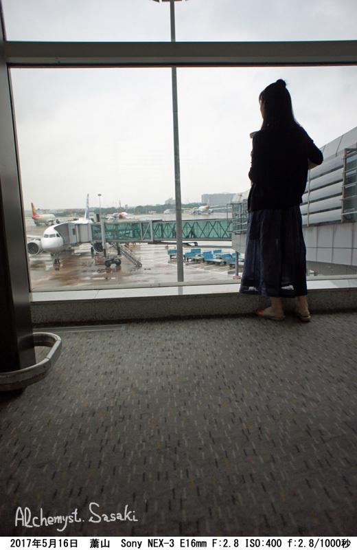 空港DSC02330