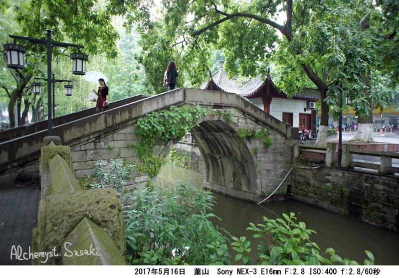 紅江寺DSC02267