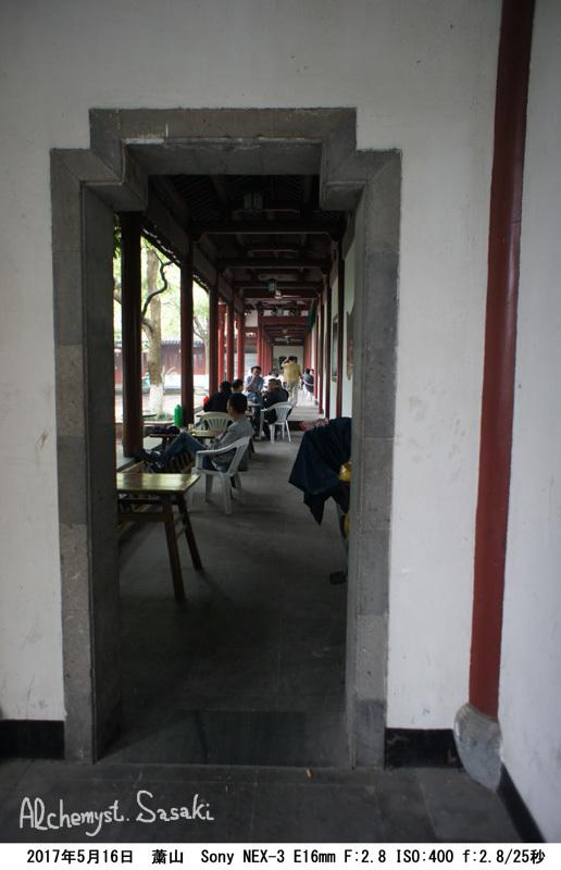 紅江寺DSC02294